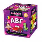 brain-box-abc