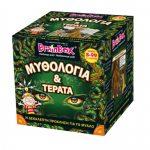 brainbox_mythologia-b
