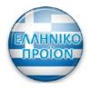 ελληνικό πρωϊόν
