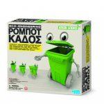 robot-kados-4_0406-c