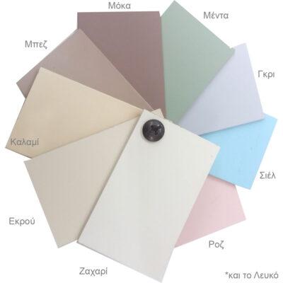 colours_MP