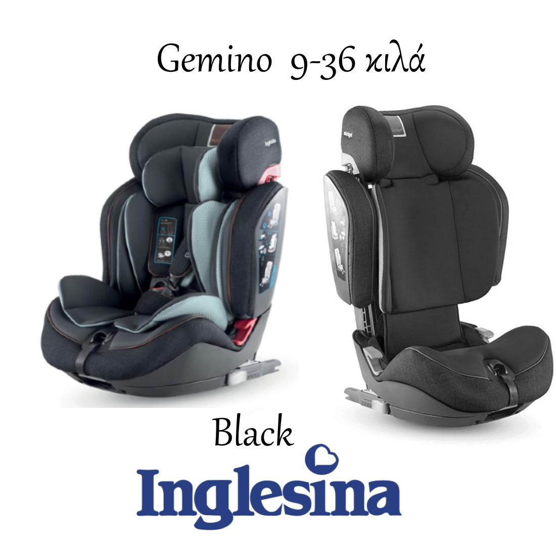 Κάθισμα αυτοκινήτου 9-36 κιλά Gemino Black-fix-pic
