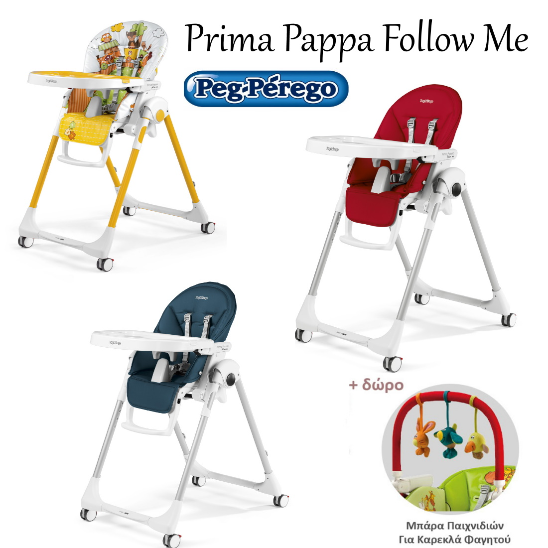 Prima Pappa Follow Me-ALL-fix