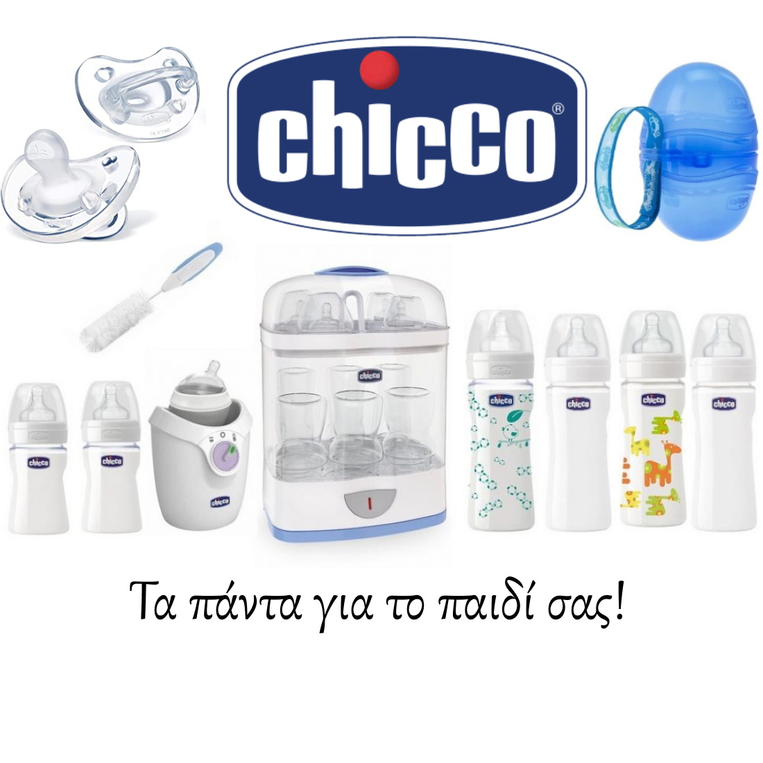 picture-for-chicco-logog