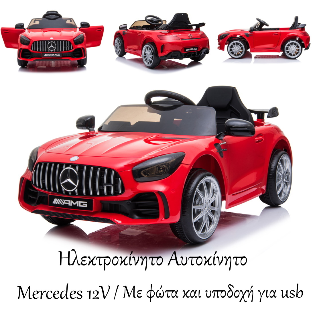 edit-PICTURE-NEW1-Mercedes-12V-Benz-Gtr-Spor-Coope-Red