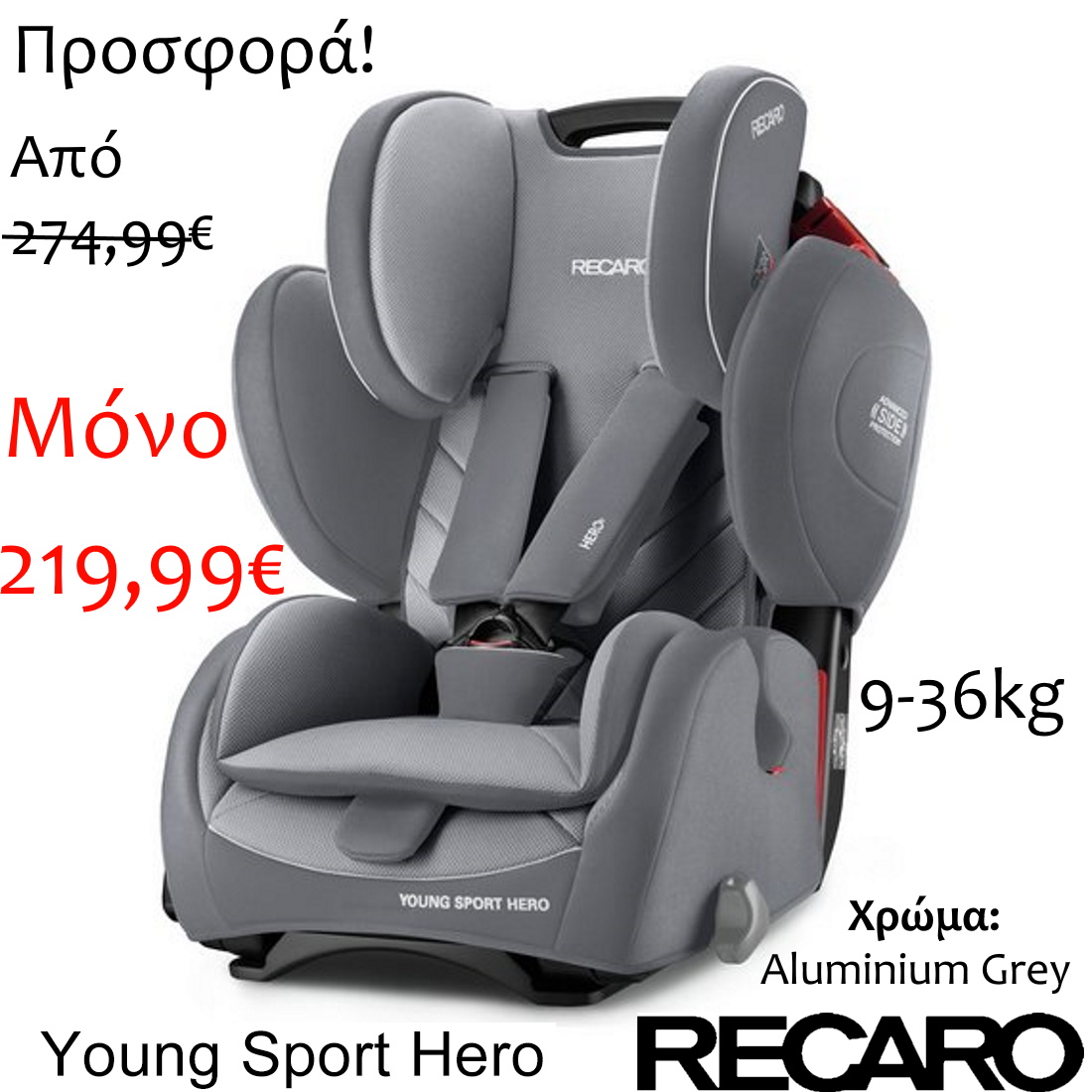 picture-recaro-youngsporthero-EDIT
