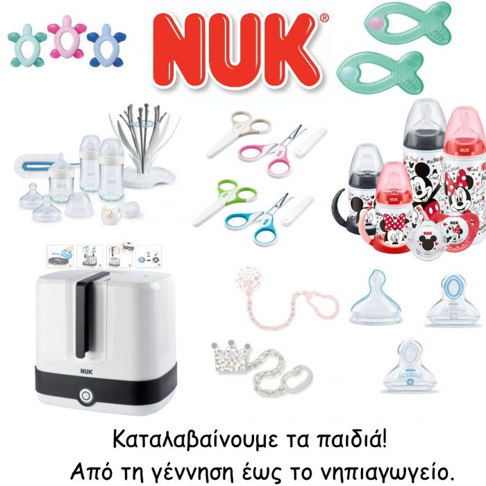 NUK-NEW-edit-picture-with-products-NUMBER2