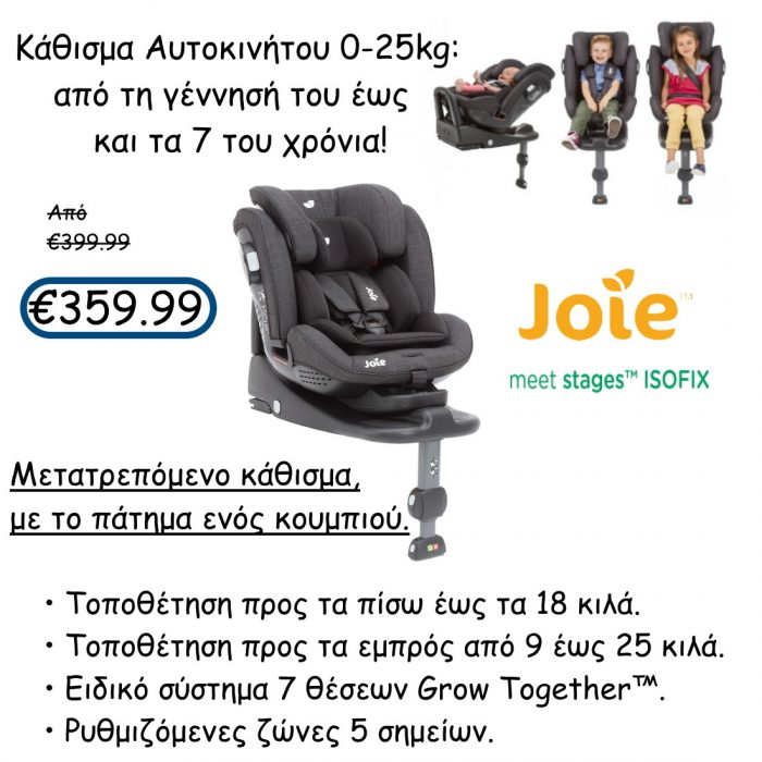 0-25kg Stages Isofix Pavement Joie-EDIT1