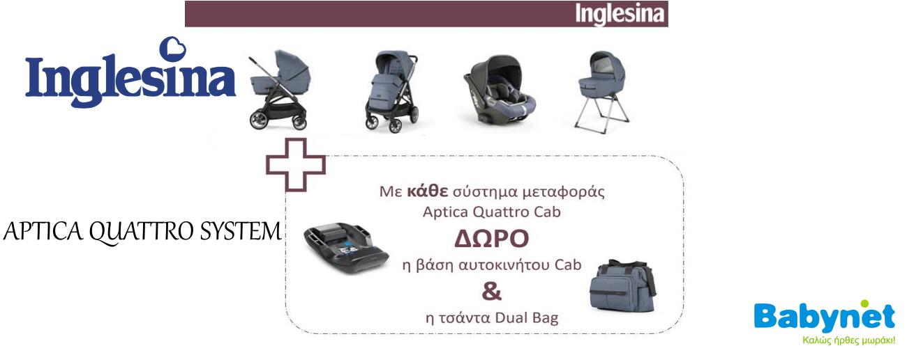 INGLESINA PROMO - APTICA QUATTRO SYSTEM με CAB