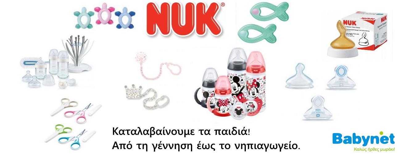 Nuk-New-edit-Picture-1