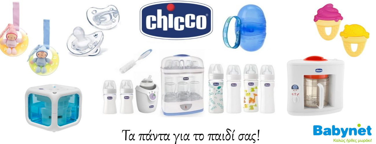 PictureFor-Chicco-New-Edit-1300x500-1