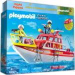 City Action Πυροσβεστικό Σκάφος Διάσωση 70147 Playmobil