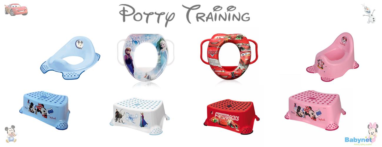 disney_potty_training_banner