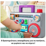 FisherPrice-Tape-Recorder-GYC03-b