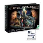 GiochiPreziosi-GhostCastle-GHT00000