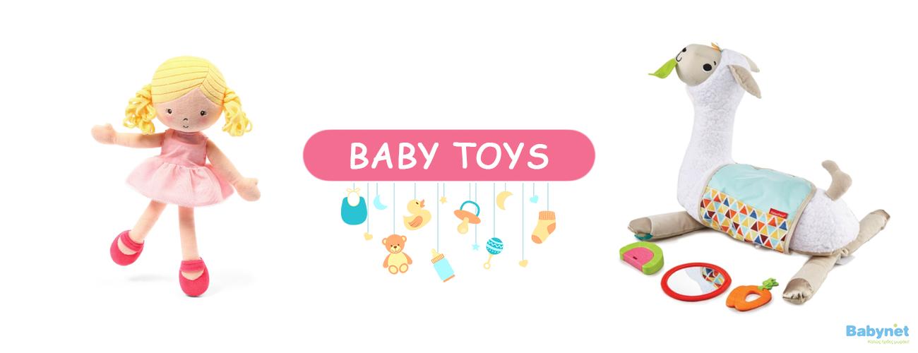 baby_toys_eshop_140721