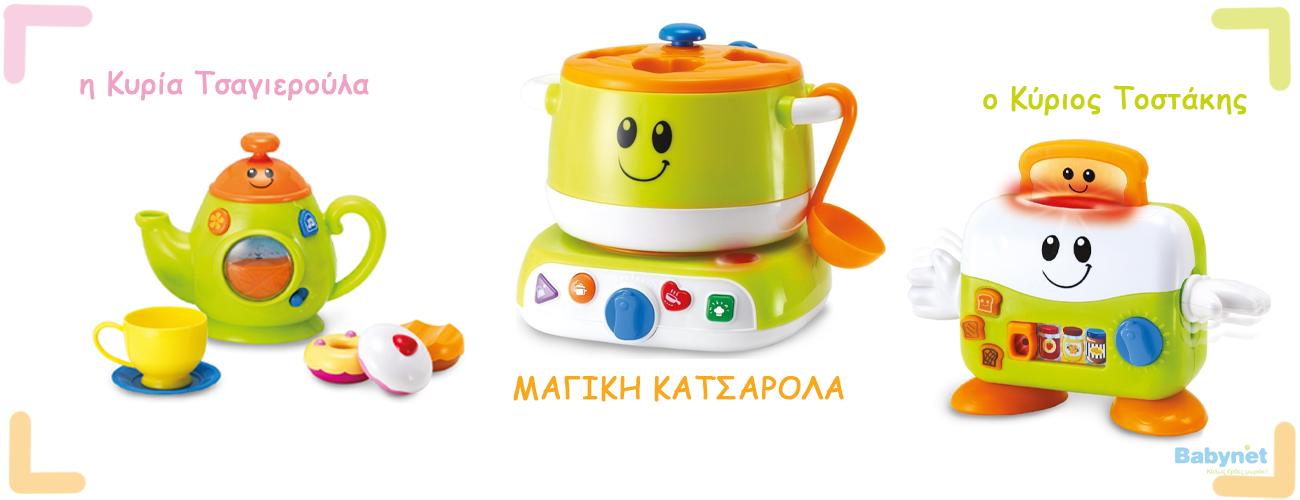 magiki_katsarola_290821