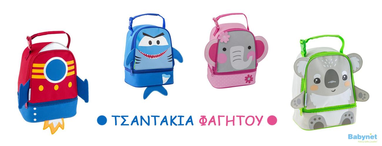 tsantakia_faghtou_230821